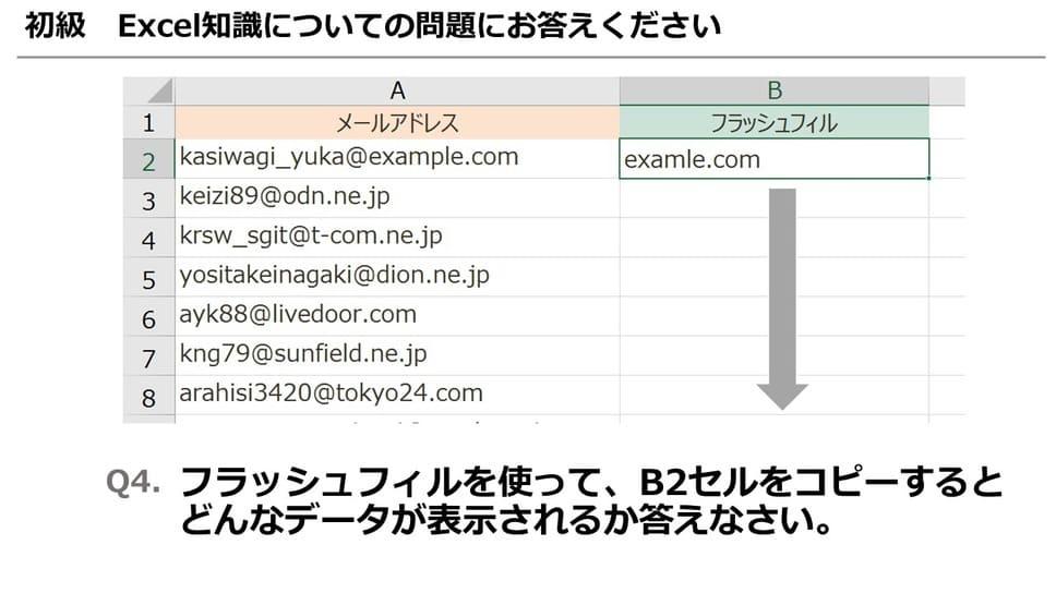 f:id:okazaki0810:20190920104214j:plain