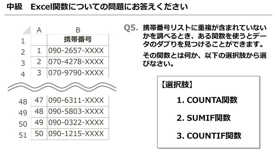 f:id:okazaki0810:20190920104236j:plain