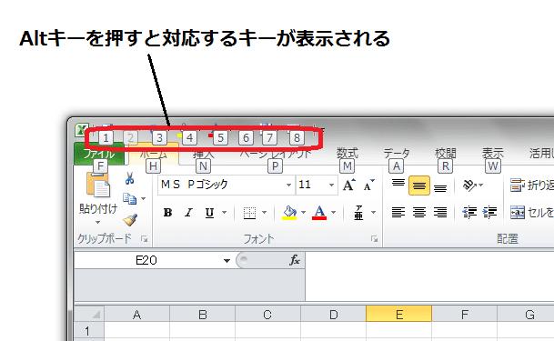f:id:okazaki0810:20190920104453p:plain