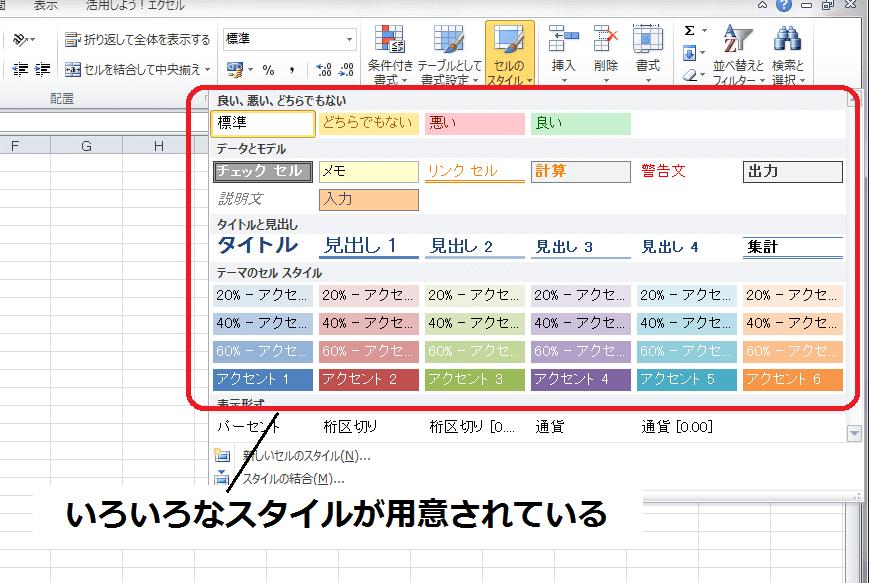 f:id:okazaki0810:20190920104519p:plain