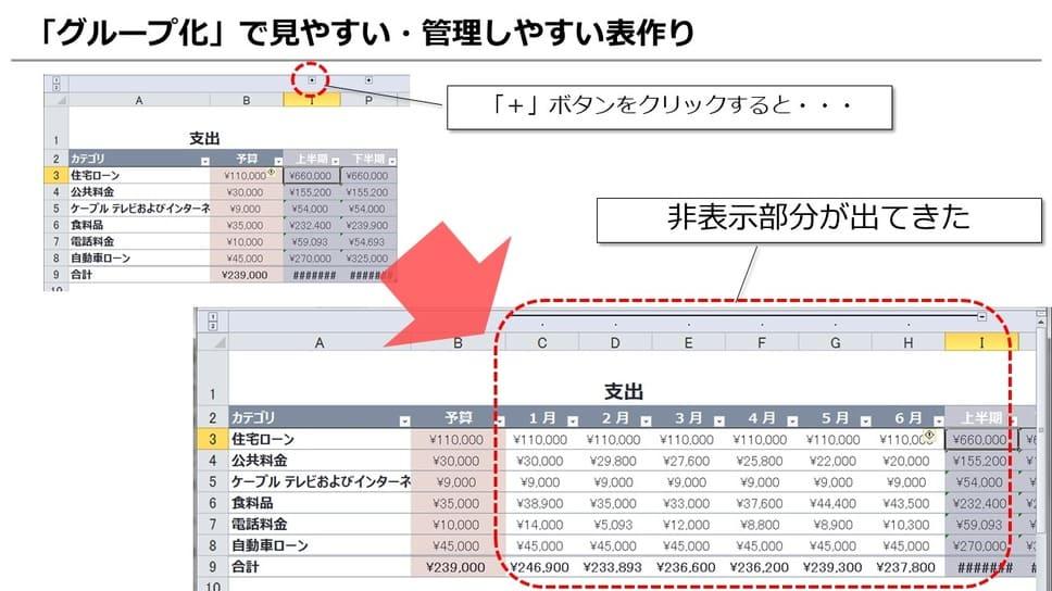 f:id:okazaki0810:20190920105321j:plain