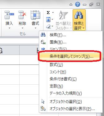 f:id:okazaki0810:20190920105334p:plain