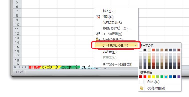 f:id:okazaki0810:20190920105355p:plain
