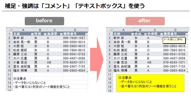 f:id:okazaki0810:20190920105408p:plain