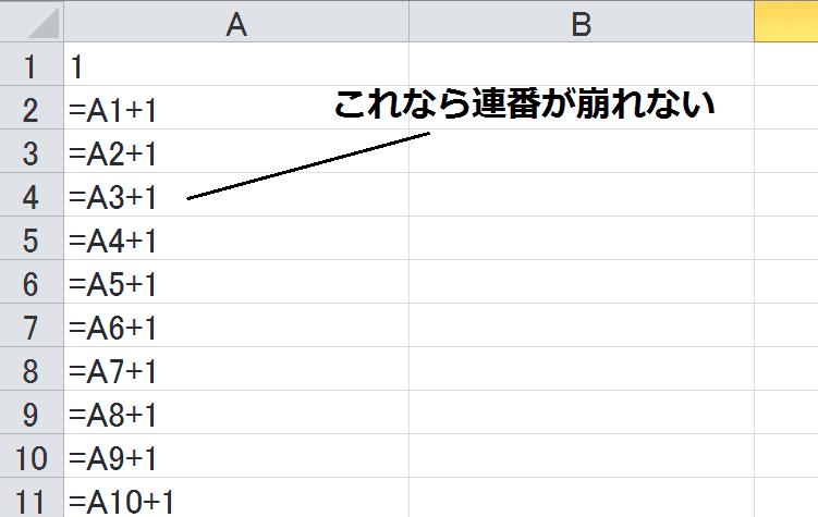 f:id:okazaki0810:20190920105420p:plain