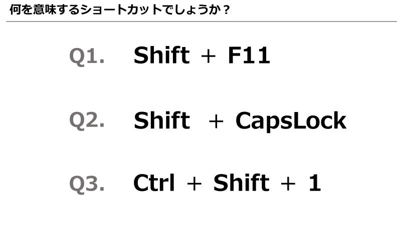f:id:okazaki0810:20190930143200p:plain