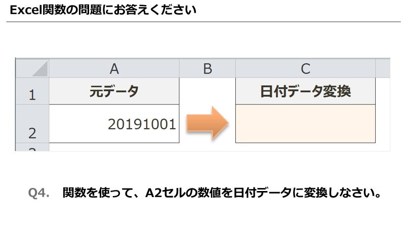 f:id:okazaki0810:20190930145233p:plain
