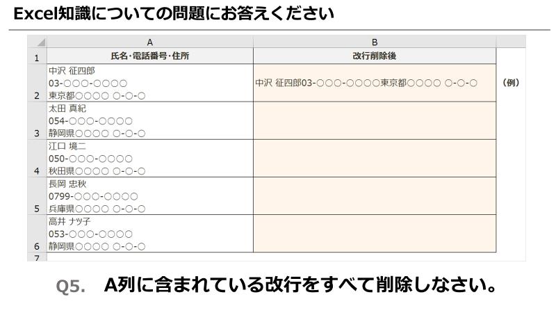 f:id:okazaki0810:20190930145335p:plain