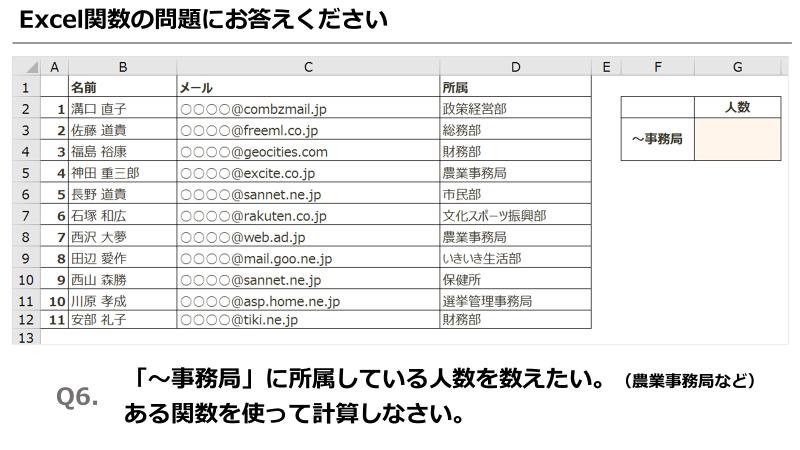 f:id:okazaki0810:20190930145420p:plain