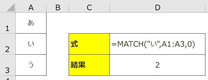 f:id:okazaki0810:20190930145617p:plain