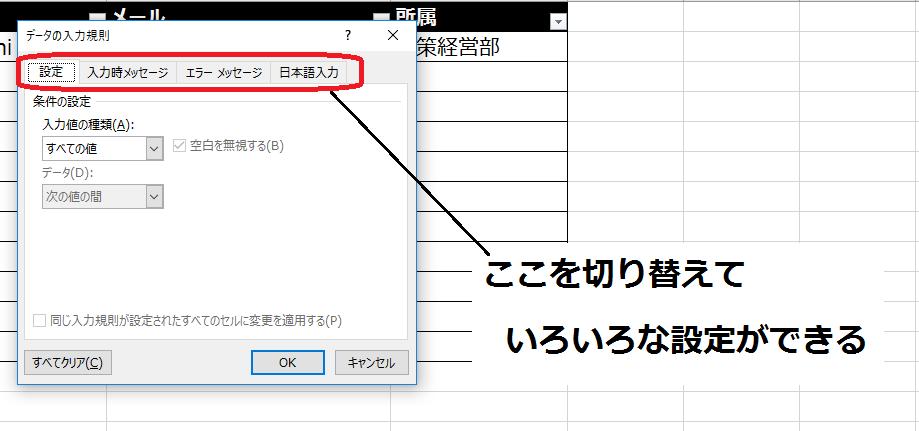 f:id:okazaki0810:20191011085057p:plain