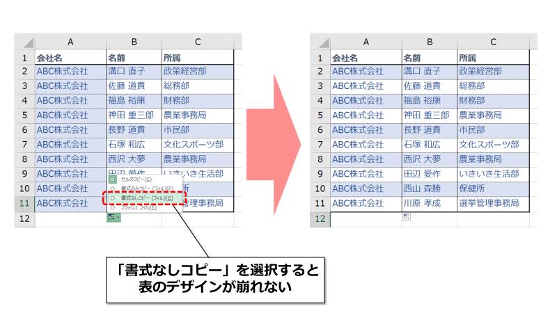 f:id:okazaki0810:20191105083554p:plain