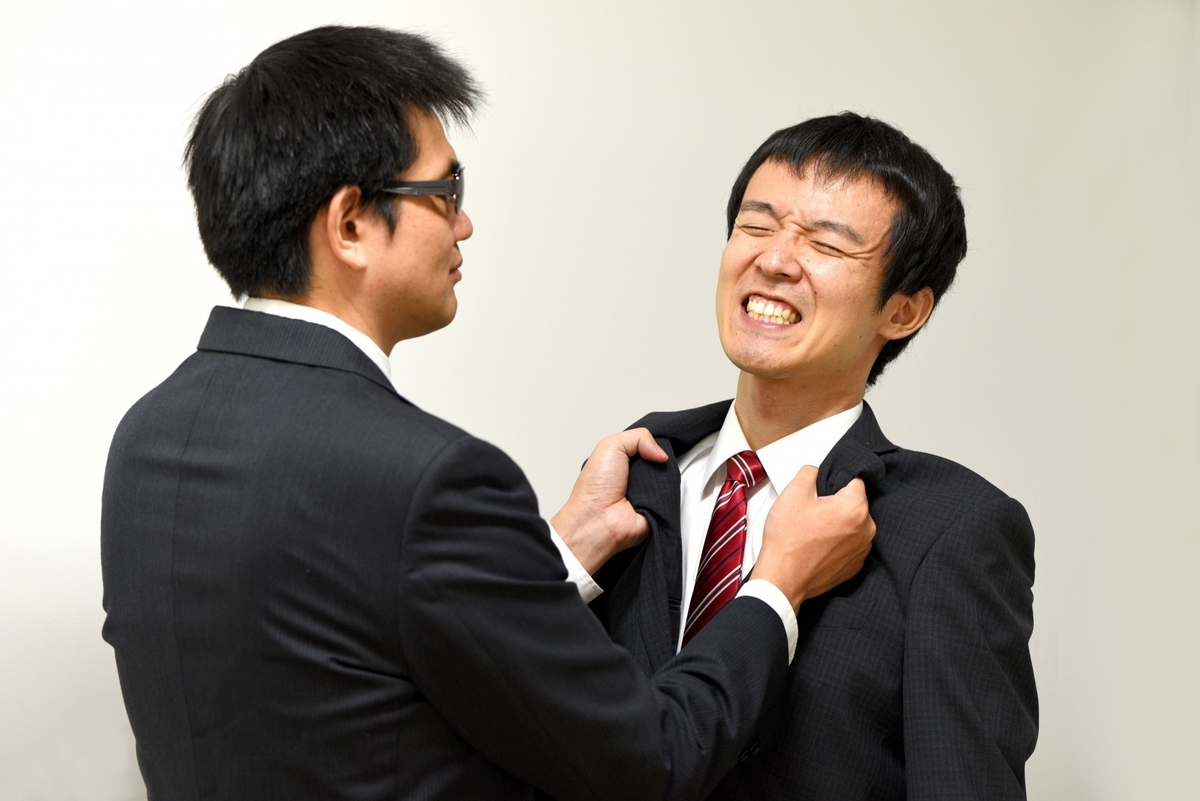 間違って使ってない!? OK敬語とNG敬語の境界線 vol.1:上司に言ってはいけないNG敬語