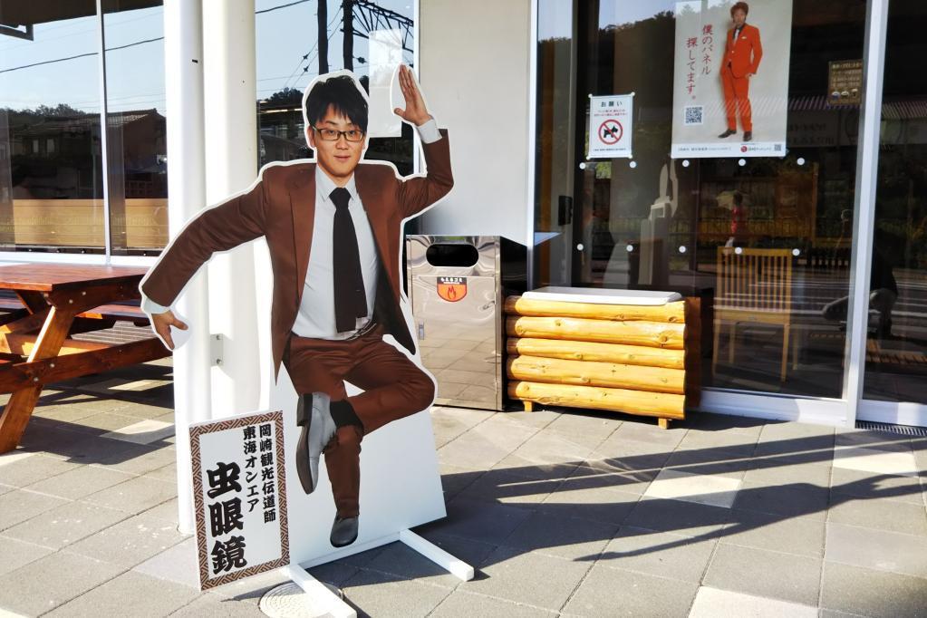 f:id:okazaki_kanko:20190523151453j:plain