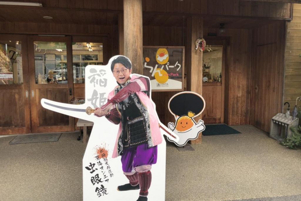 f:id:okazaki_kanko:20190601142913j:plain