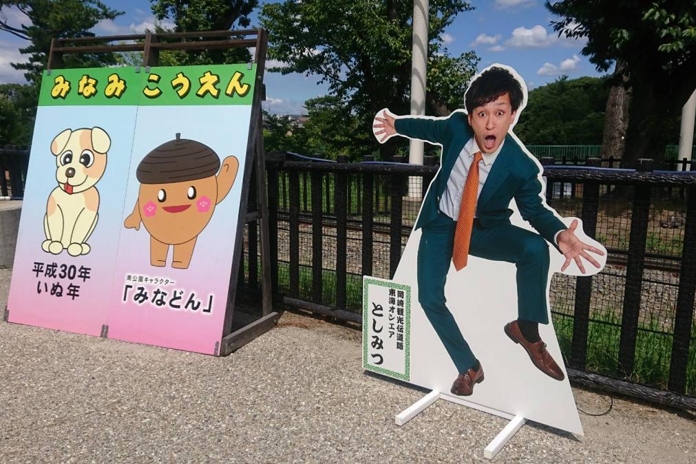 f:id:okazaki_kanko:20190604125708p:plain