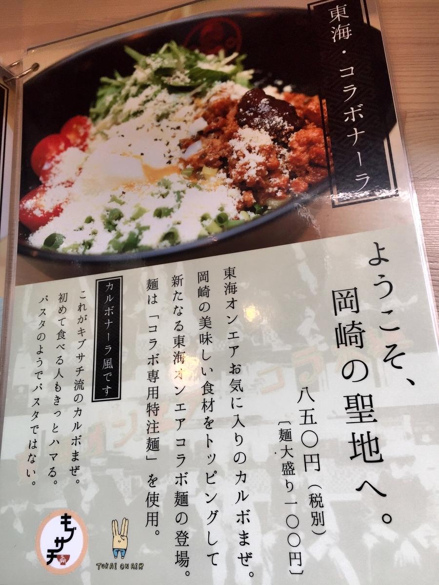 f:id:okazaki_kanko:20190619145747j:plain