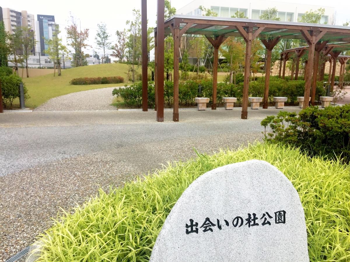 f:id:okazaki_kanko:20190621165127j:plain