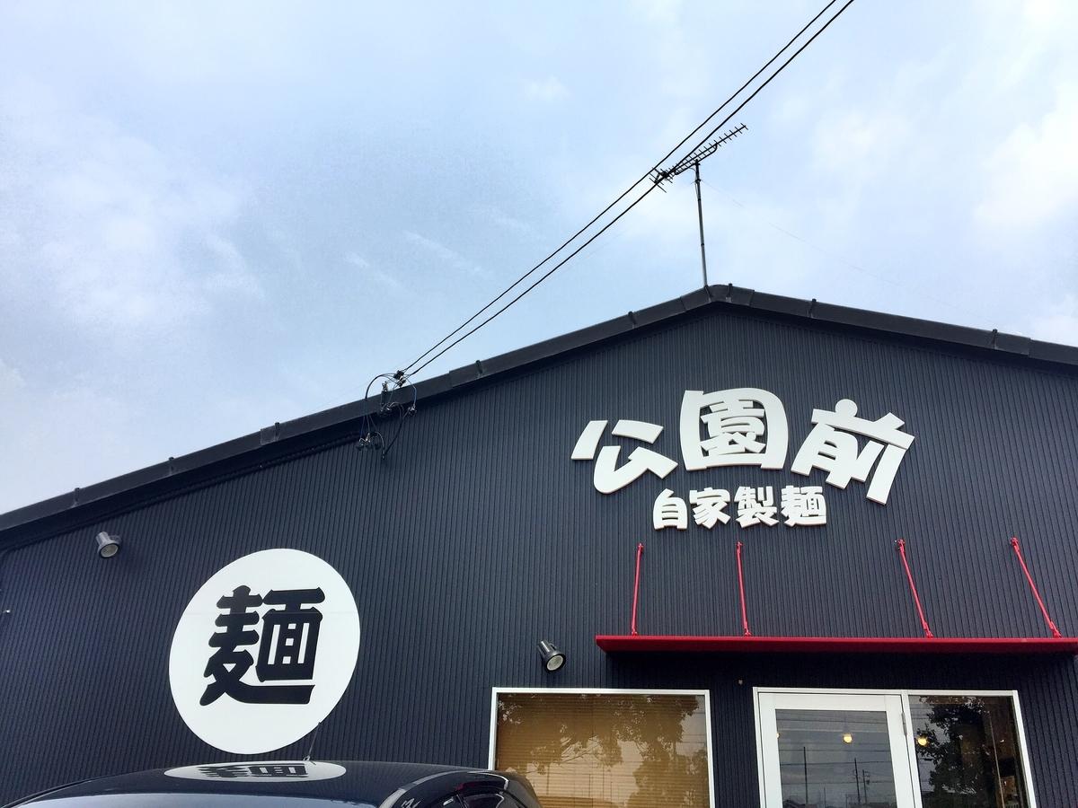 f:id:okazaki_kanko:20190702195525j:plain