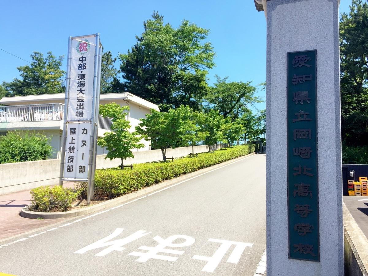 f:id:okazaki_kanko:20190705184240j:plain