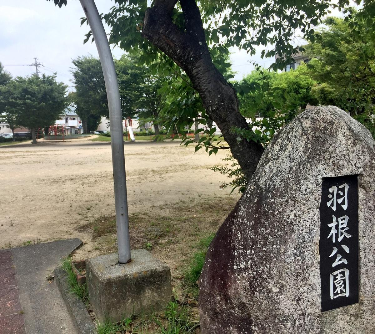 f:id:okazaki_kanko:20190706090800j:plain