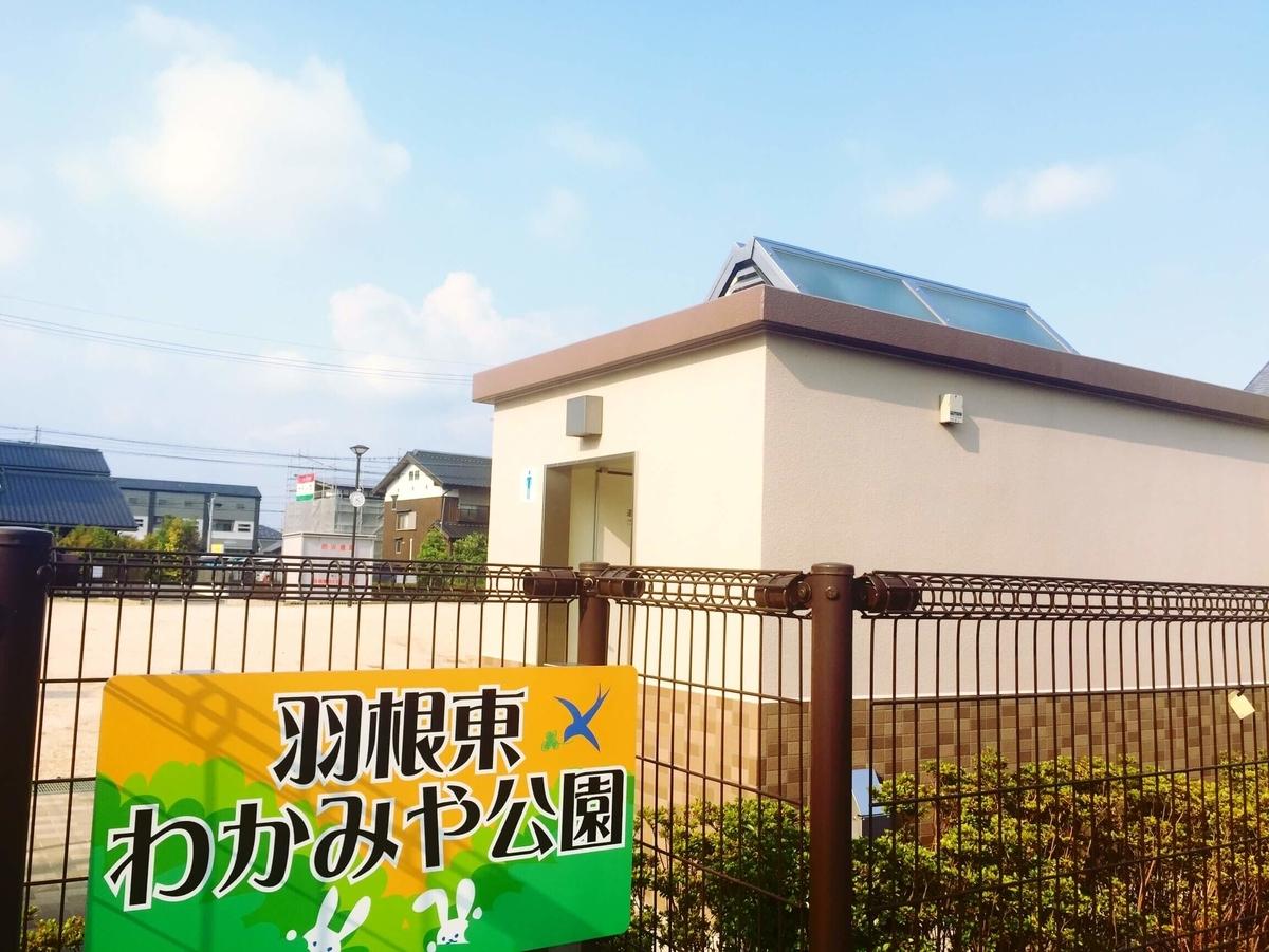 f:id:okazaki_kanko:20190804172241j:plain
