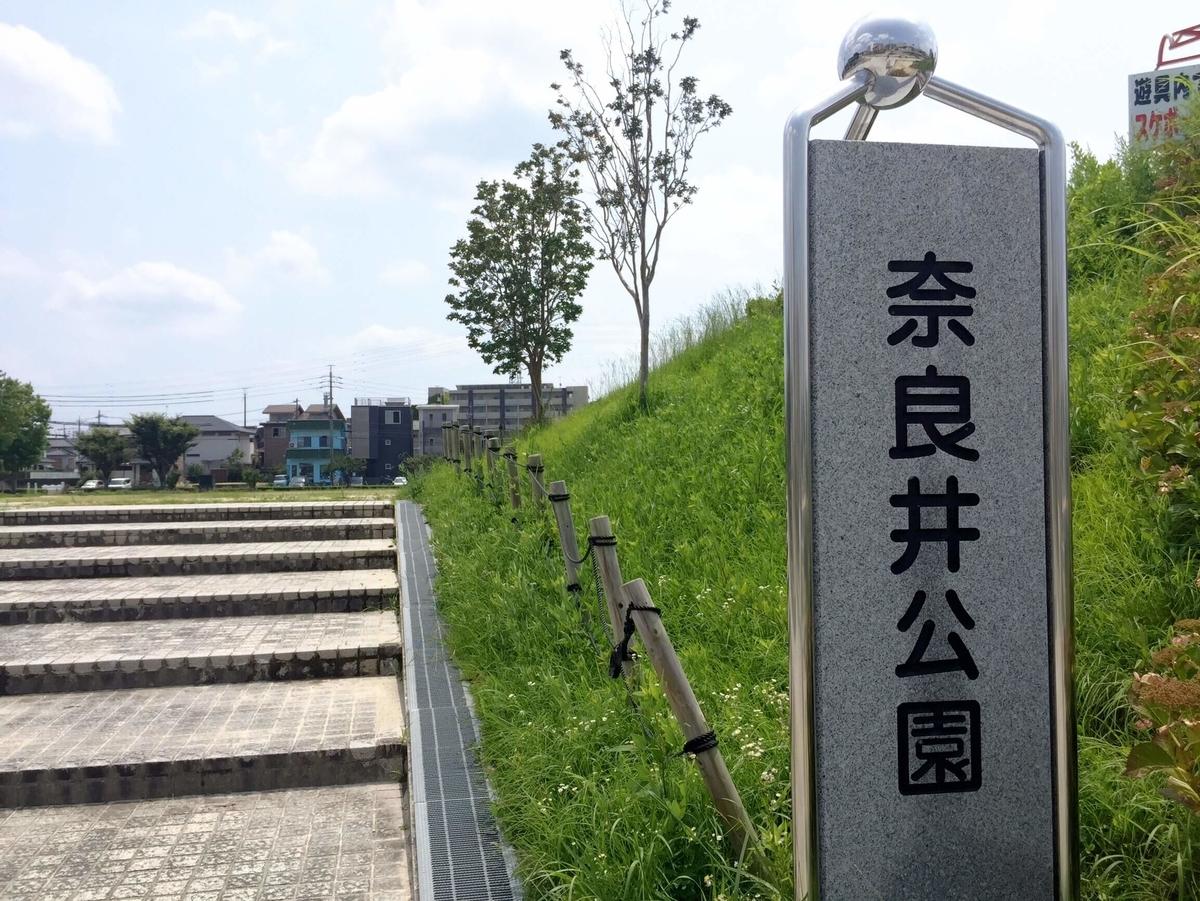f:id:okazaki_kanko:20190813175759j:plain