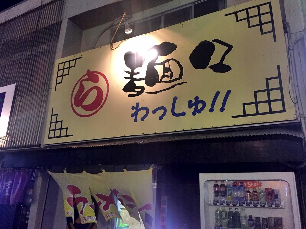 f:id:okazaki_kanko:20190822135209j:plain