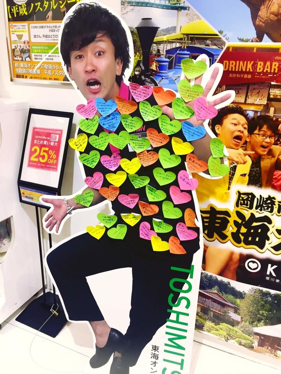 f:id:okazaki_kanko:20190824134435j:plain
