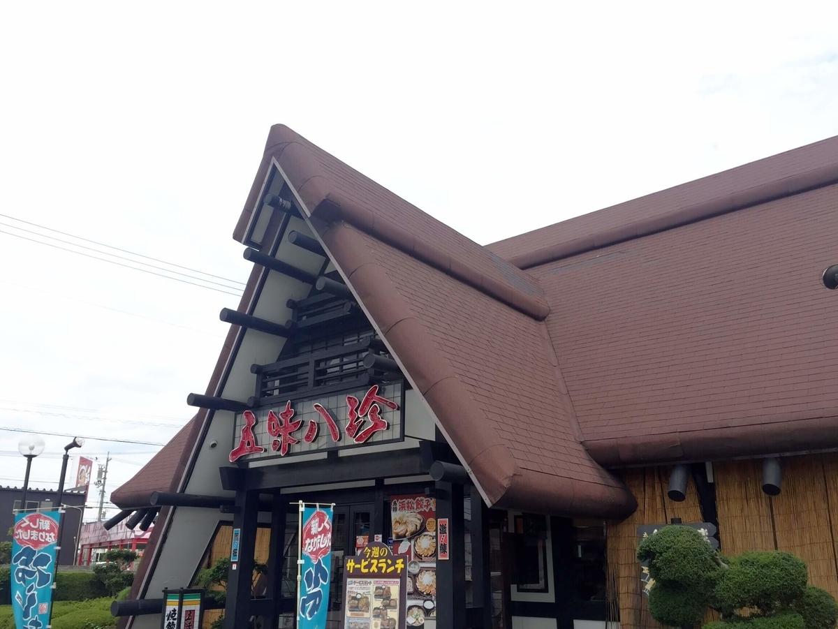 f:id:okazaki_kanko:20190830073311j:plain