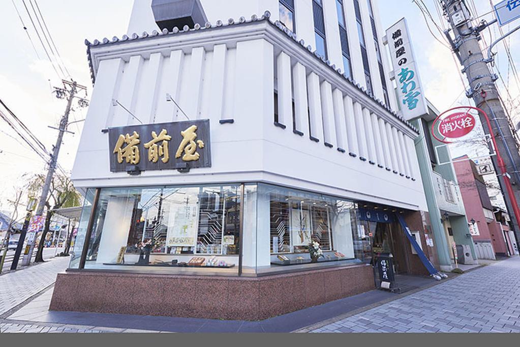 f:id:okazaki_kanko:20190923092716j:plain