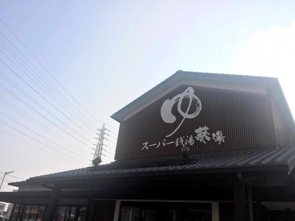 f:id:okazaki_kanko:20191010075820j:plain