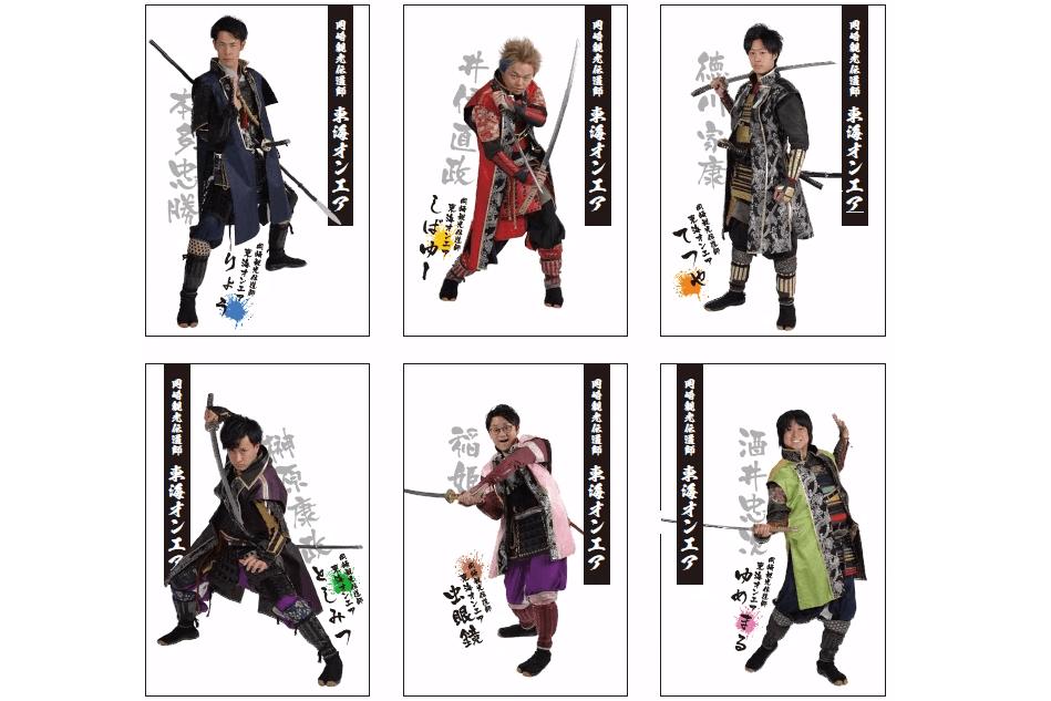 f:id:okazaki_kanko:20191108143458p:plain