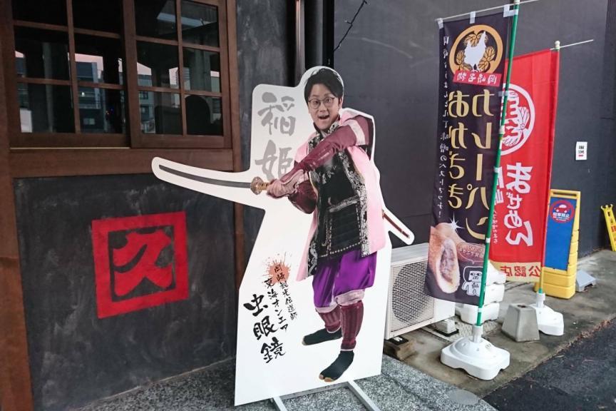f:id:okazaki_kanko:20191108191306j:plain