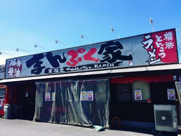 f:id:okazaki_kanko:20191201170156j:plain