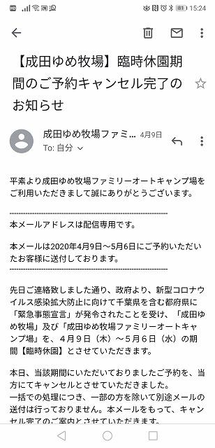 f:id:okazu-mataro:20200421225003j:plain