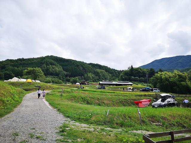 f:id:okazu-mataro:20200926003412j:plain