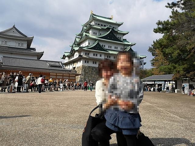 f:id:okazu-mataro:20201117232129j:plain
