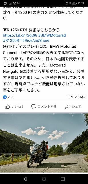 f:id:okazu-mataro:20210314223004j:plain