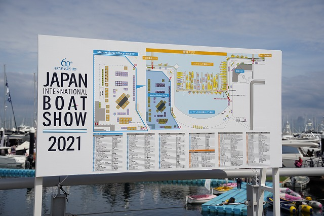 f:id:okazu-mataro:20210421233444j:plain