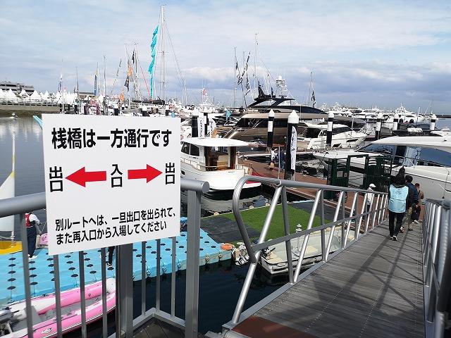 f:id:okazu-mataro:20210421233451j:plain