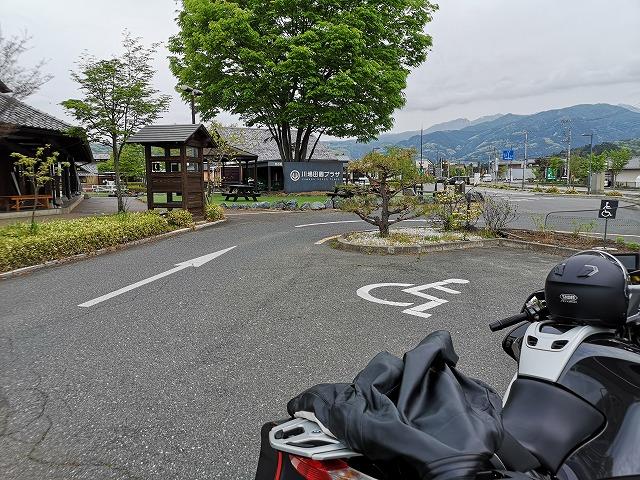 f:id:okazu-mataro:20210508234126j:plain