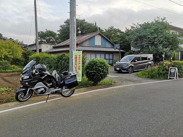 f:id:okazu-mataro:20210831101156j:plain