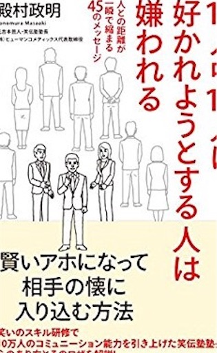 f:id:okazu1ban:20170904070833j:image