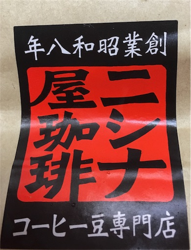 f:id:okazu1ban:20170905055719j:image