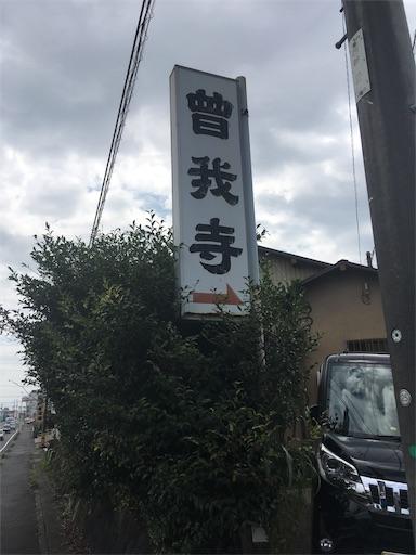 f:id:okazu1ban:20170908230142j:image