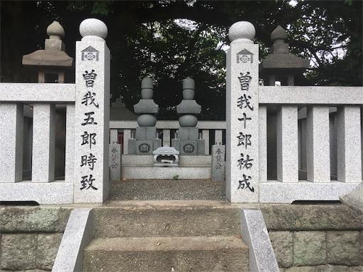f:id:okazu1ban:20170908230443j:image