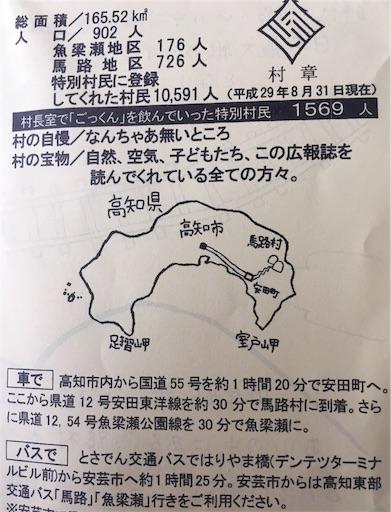 f:id:okazu1ban:20170917114626j:image