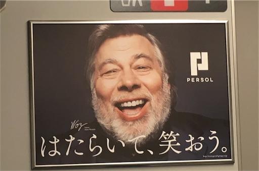 f:id:okazu1ban:20171020064947j:image
