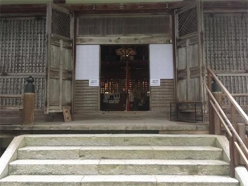 f:id:okazu1ban:20171104164558j:image